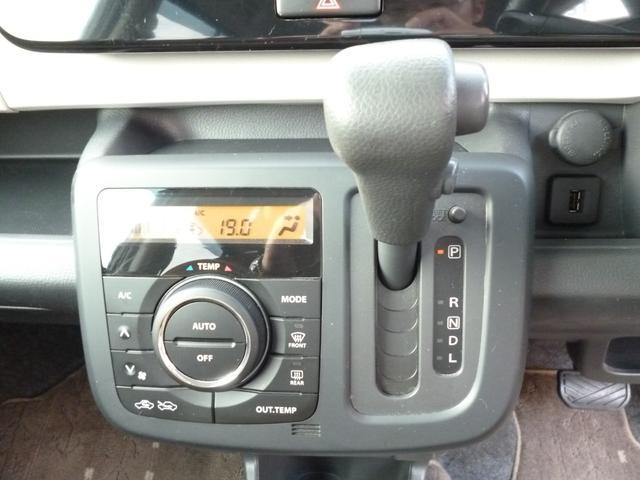 ◆7.フルオートエアコンにオーディオ連動USBホルダー&シガーソケット付