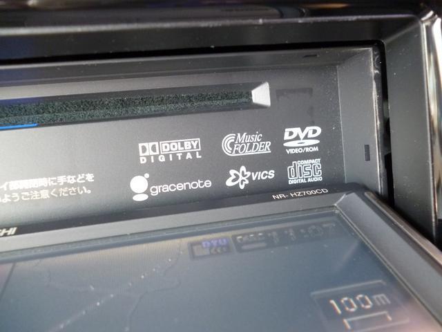 ◆8.動作確認済み!DVD再生・CD再生録音機能付