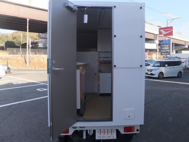 「スズキ」「キャリイトラック」「トラック」「広島県」の中古車14