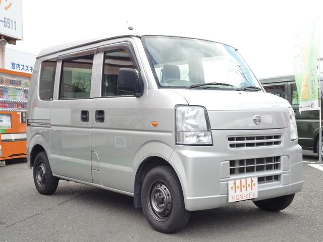 「日産」「NV100クリッパー」「軽自動車」「広島県」の中古車2