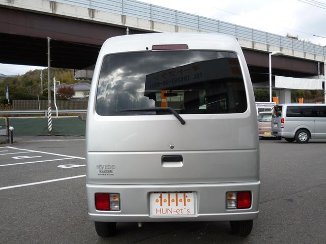 「日産」「NV100クリッパー」「軽自動車」「広島県」の中古車17