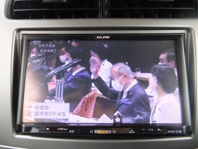 「三菱」「トッポ」「コンパクトカー」「広島県」の中古車6