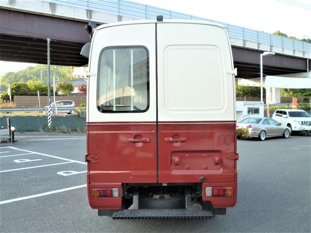「トヨタ」「トヨエースアーバンサポータ」「その他」「広島県」の中古車28