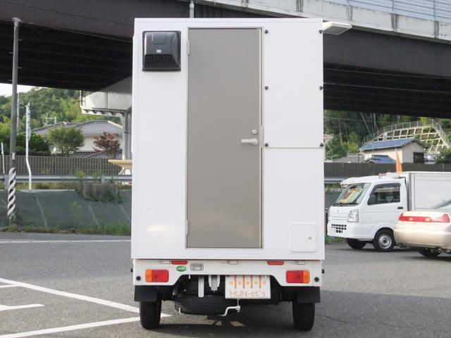 「スズキ」「キャリイトラック」「トラック」「広島県」の中古車18