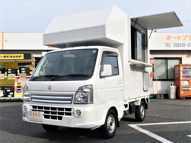 「スズキ」「キャリイトラック」「トラック」「広島県」の中古車22
