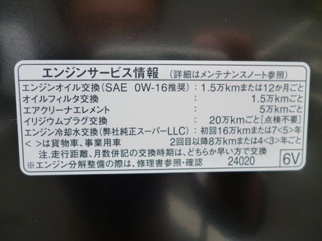 「トヨタ」「ハリアーハイブリッド」「SUV・クロカン」「広島県」の中古車30