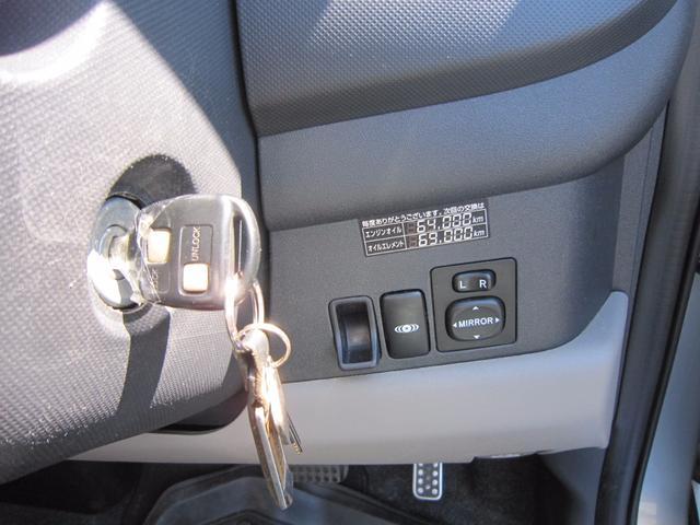 トヨタ パッソ X コラムAT 社外アルミホイール 前後センサー