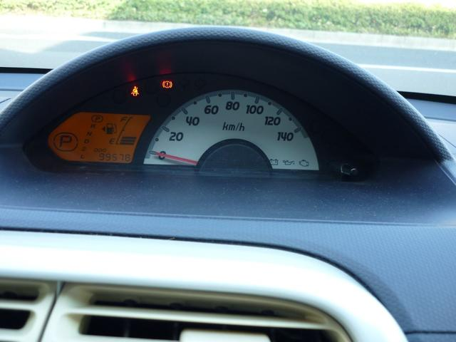 三菱 eKワゴン M キーレス CD 電格ミラー アルミホイール