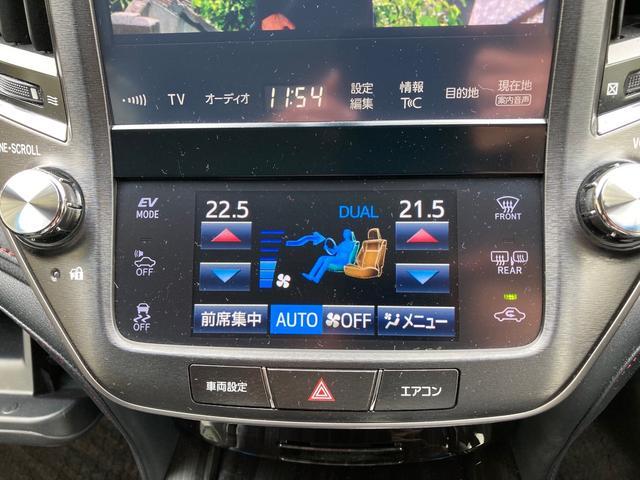 アスリートG 全席オートクローザードア サンルーフ 黒革シート 純正地デジナビ バックカメラ クルコン 18インチアルミ ワンオーナー リアオートサンシェード スマートキー ETC(6枚目)