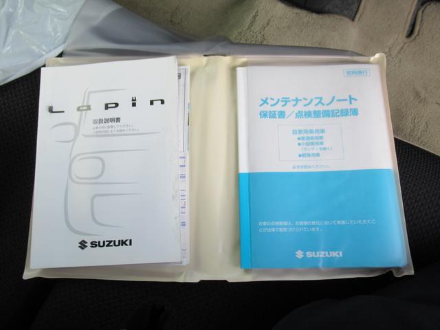 10th Anniversary Limited 3型(14枚目)