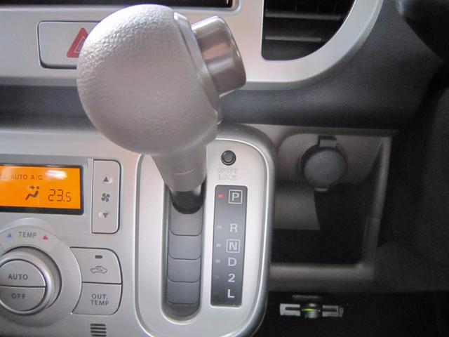 スズキ MRワゴン ウィット XS スマートキー HDDナビ ETC