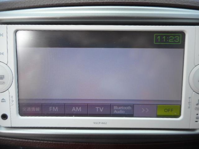 「トヨタ」「ヴィッツ」「コンパクトカー」「広島県」の中古車23