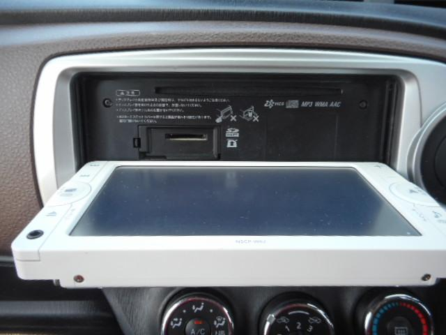 「トヨタ」「ヴィッツ」「コンパクトカー」「広島県」の中古車24