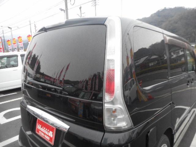 「日産」「セレナ」「ミニバン・ワンボックス」「広島県」の中古車48