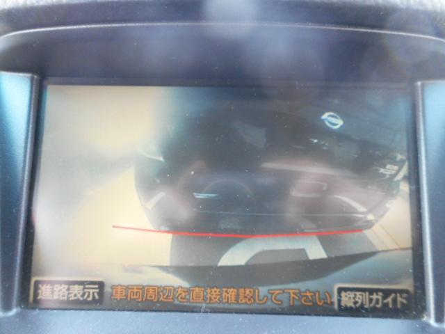 「トヨタ」「ハリアー」「SUV・クロカン」「広島県」の中古車39