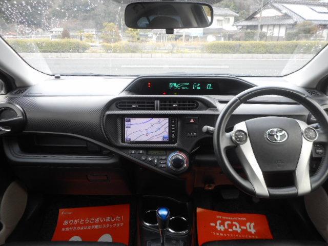 「トヨタ」「アクア」「コンパクトカー」「広島県」の中古車17