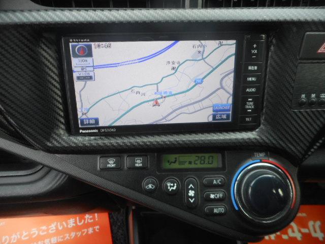「トヨタ」「アクア」「コンパクトカー」「広島県」の中古車21
