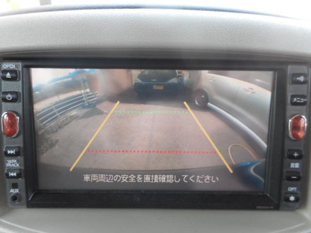 「日産」「キューブ」「ミニバン・ワンボックス」「広島県」の中古車47