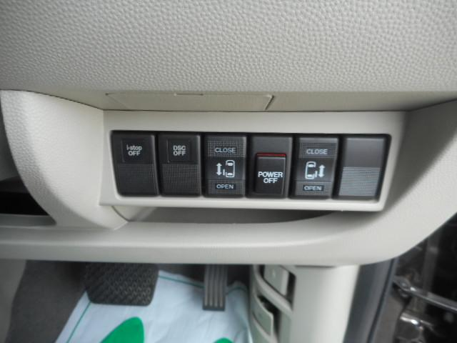 「マツダ」「ビアンテ」「ミニバン・ワンボックス」「広島県」の中古車36