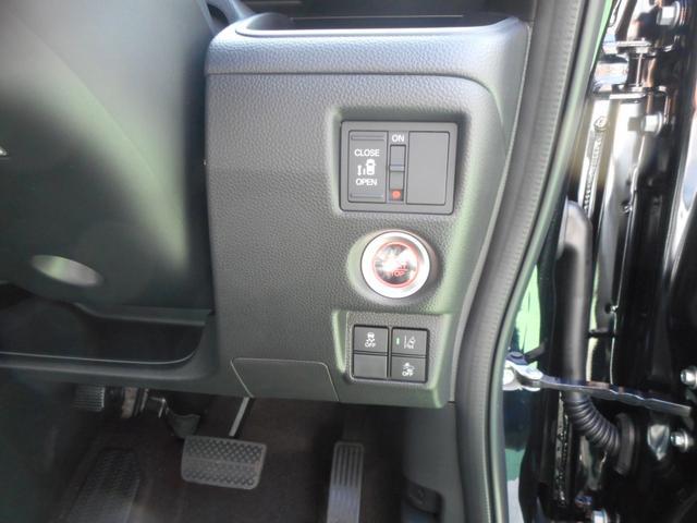 「ホンダ」「N-BOXカスタム」「コンパクトカー」「広島県」の中古車6