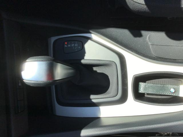 「BMW」「BMW X1」「SUV・クロカン」「広島県」の中古車19