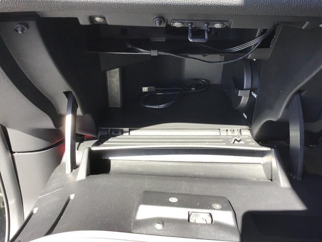 「日産」「エクストレイル」「SUV・クロカン」「広島県」の中古車21