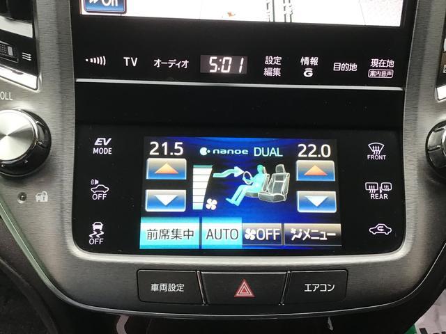 「トヨタ」「クラウンハイブリッド」「セダン」「広島県」の中古車18