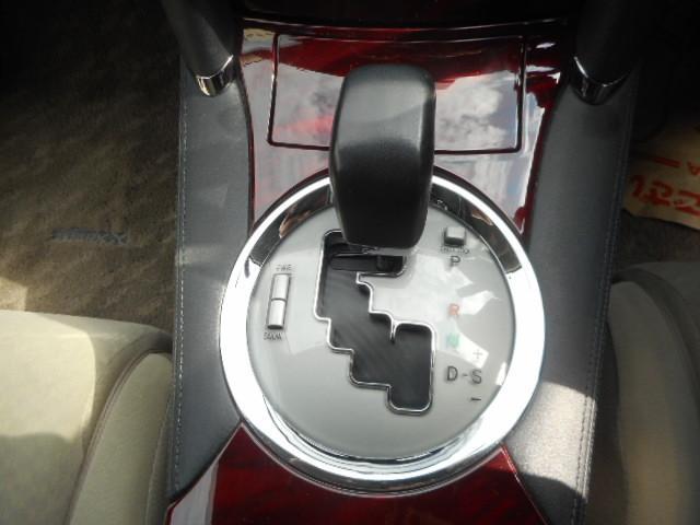 「トヨタ」「マークX」「セダン」「広島県」の中古車24