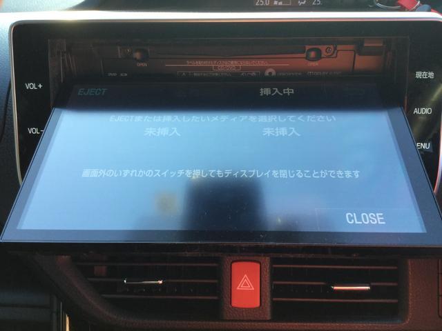 「トヨタ」「ノア」「ミニバン・ワンボックス」「広島県」の中古車36