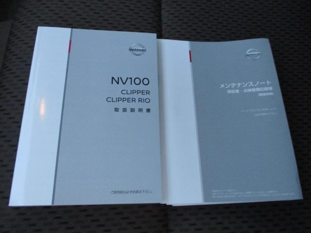 日産 NV100クリッパーバン DX GLパッケージ HR