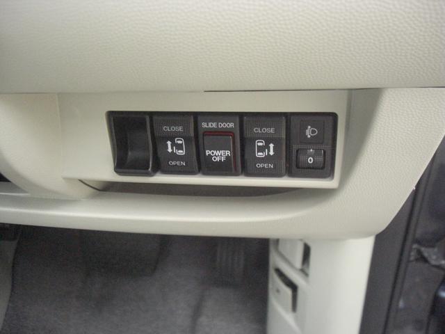 マツダ ビアンテ 20CS HDDナビ 前横後カメラ 両側電動スライドドア