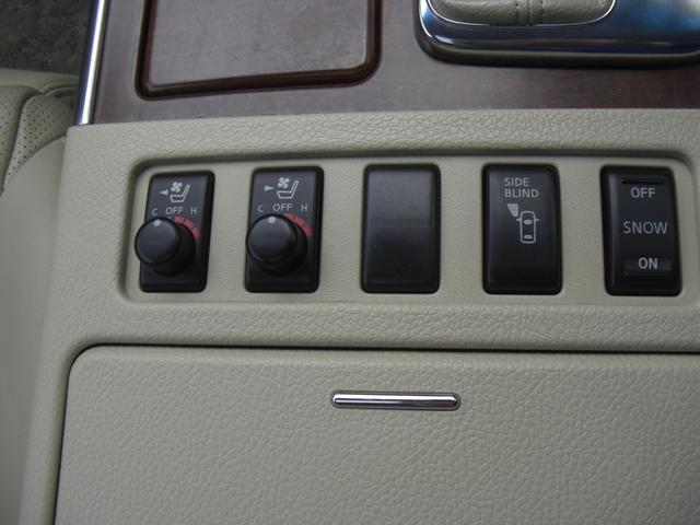 日産 フーガ 350XV ナビ キセノン サンルーフ