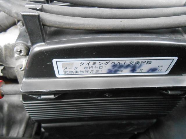 「ミツオカ」「ガリュー」「セダン」「広島県」の中古車28