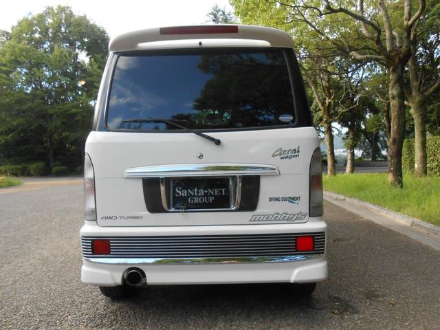 「ダイハツ」「アトレーワゴン」「コンパクトカー」「広島県」の中古車5