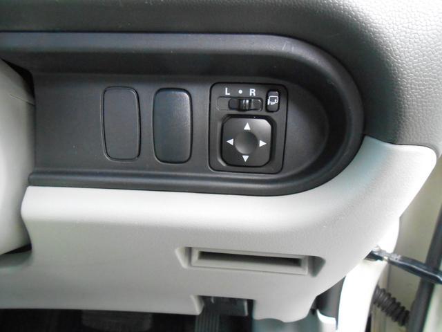 「三菱」「アイ」「コンパクトカー」「広島県」の中古車19
