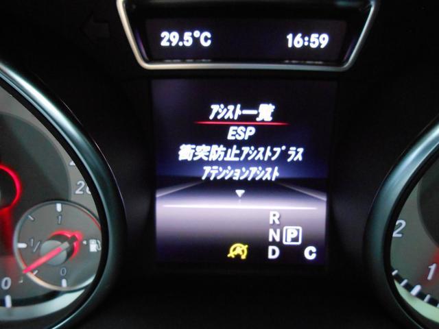 「メルセデスベンツ」「GLAクラス」「SUV・クロカン」「広島県」の中古車34