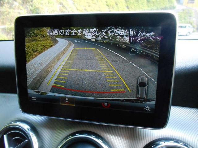 「メルセデスベンツ」「GLAクラス」「SUV・クロカン」「広島県」の中古車35