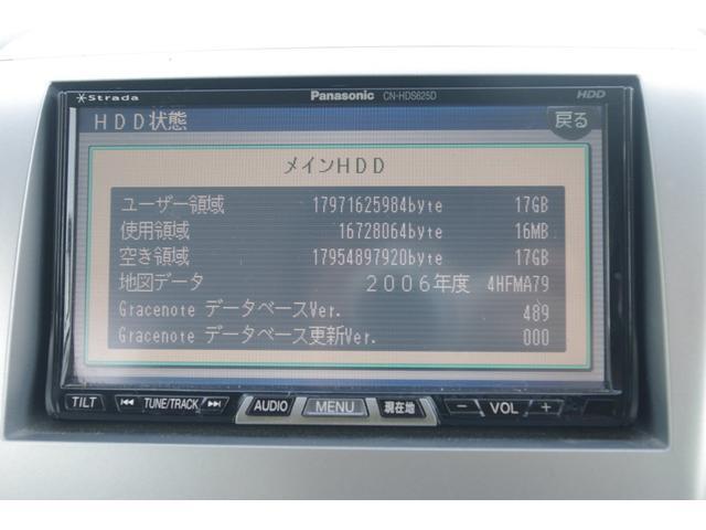 XSスペシャル プッシュスタート エアロ15アルミ(3枚目)