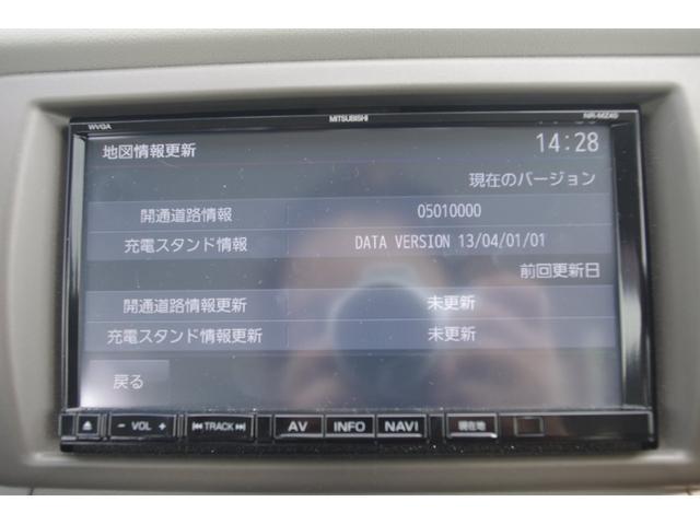 「マツダ」「キャロルエコ」「軽自動車」「広島県」の中古車5