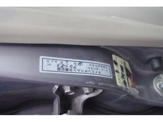 「三菱」「eKワゴン」「コンパクトカー」「広島県」の中古車19
