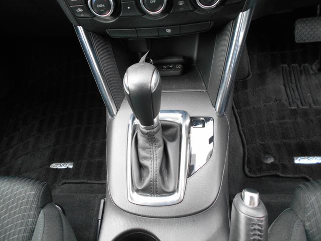 マツダ CX-5 XD ディスチャージランプ スマートキー ETC ナビTV