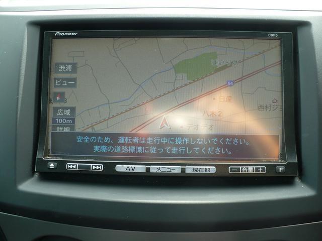 マツダ アクセラスポーツ 20S アイドリングストップ ETC ナビTV