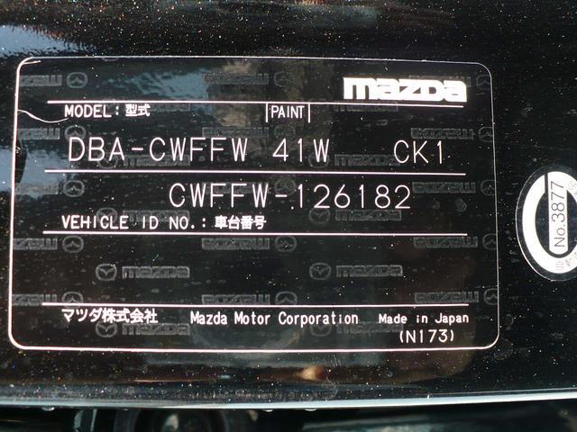 20S-スカイアクティブ TVナビ バックカメラ 3列シート(11枚目)