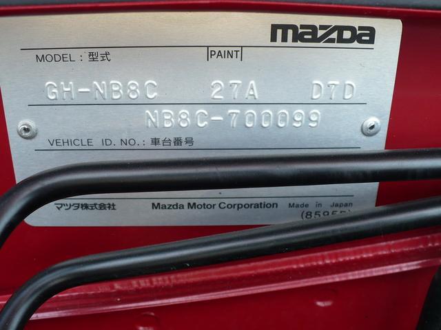 「マツダ」「ロードスター」「クーペ」「広島県」の中古車4