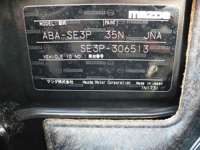 スピリットR 6速MT スマートキー HID パワーシート(13枚目)