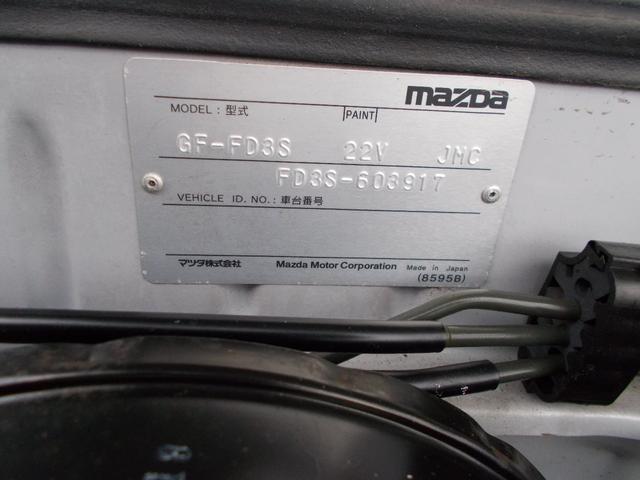 「マツダ」「RX-7」「クーペ」「広島県」の中古車13