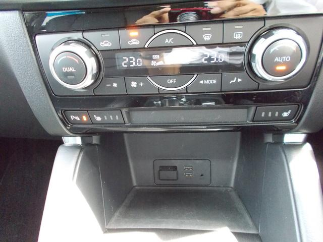 「マツダ」「CX-5」「SUV・クロカン」「広島県」の中古車27