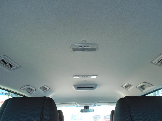 「マツダ」「MPV」「ミニバン・ワンボックス」「広島県」の中古車12
