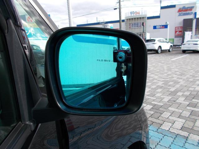 「マツダ」「フレアワゴンカスタムスタイル」「コンパクトカー」「広島県」の中古車21