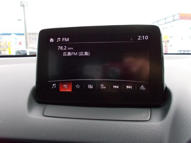 「マツダ」「デミオ」「コンパクトカー」「広島県」の中古車10